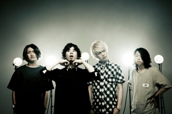 ONE OK ROCK To Provide Song For