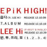 Epik High Reveal Details About Their First Album Under YG Entertainment