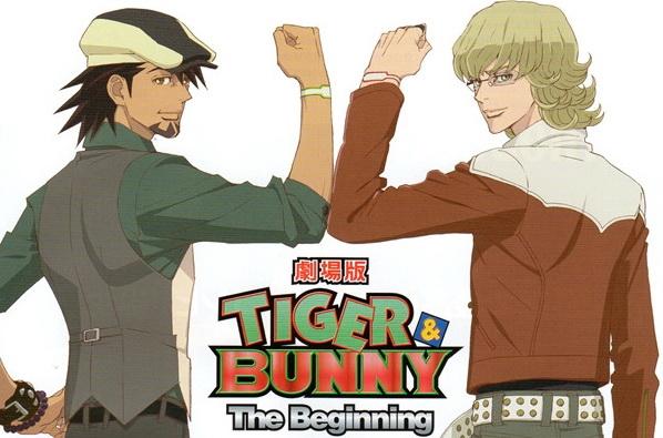 """Fanomenon Anime Day 2012"" Screen Times Confirmed"
