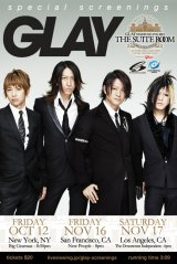 [Exclusive] GLAY Concert Film Viewing Giveaway