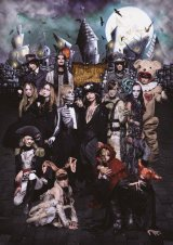 Visual Kei Artists Collaborating on Halloween Song