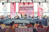Jak-Japan Matsuri 2012, Strong Bond of Indonesia-Japan Friendship