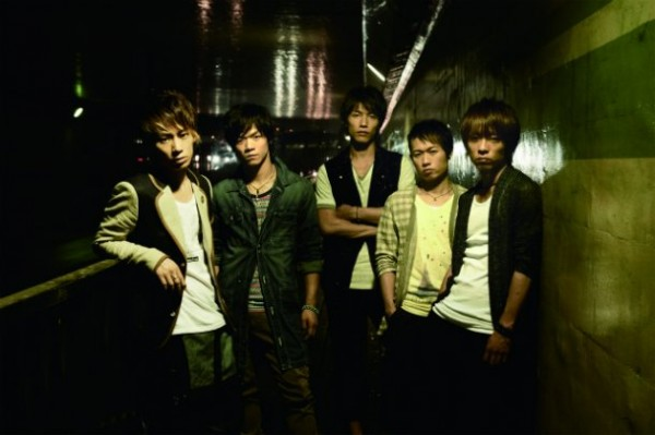 """UVERworld To Provide Theme Song For Upcoming Anime Film """"Ao no Exorcist"""""""