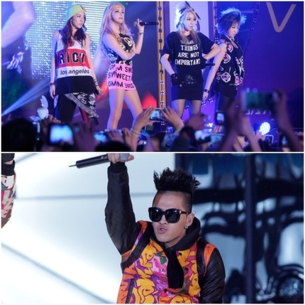 2NE1 And Taeyang To Release New Songs In November