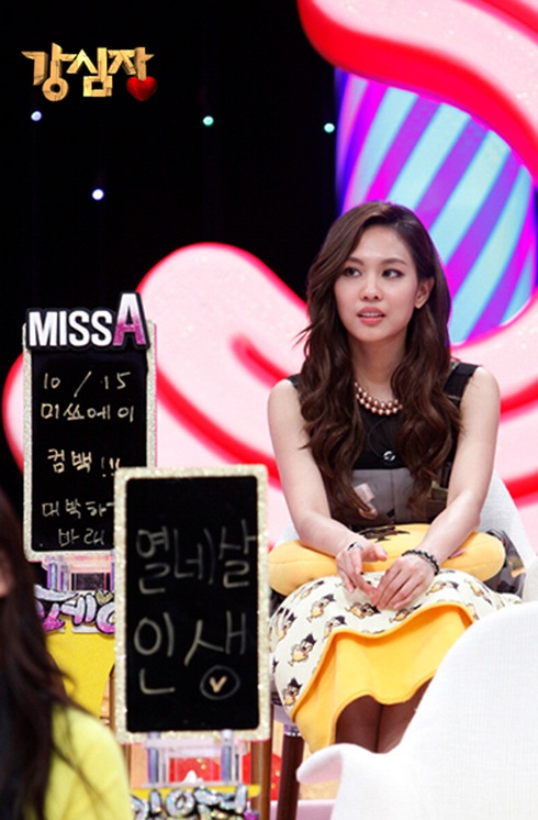 Miss A To Release New Album This Month