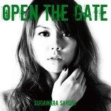 """Sayuri Sugawara Releases Cover + Tracklist for 2nd Studio Album """"Open the Gate"""""""
