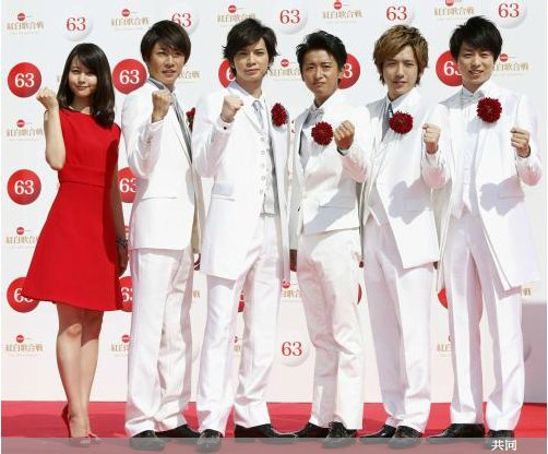 Arashi And Maki Horikita To Host 63rd Annual Kohaku Uta Gassen