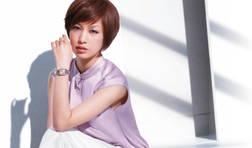 [Jpop] Mika Nakashima To Release New Single