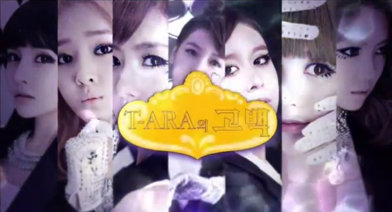 T-ara Holds First Group Interview Regarding Hwayoung's Departure