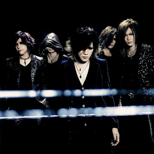 the GazettE Releasing Special Book DECADE