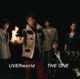 UVERworld Releasing 7th Album