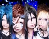 Solaris.★ Disbands