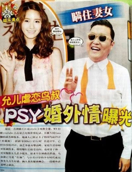 Chinese Media Outlet Claims PSY & Girls' Generation's YoonA Had An Affair