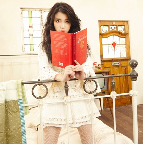 IU's Schedule To Remain Unaffected By Photo Scandal