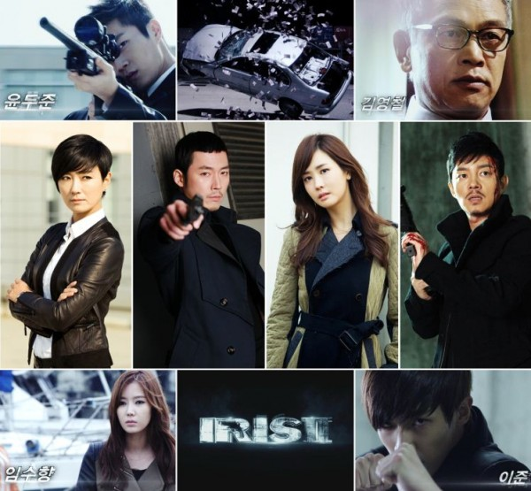 "First Teaser For ""IRIS 2"" Revealed"