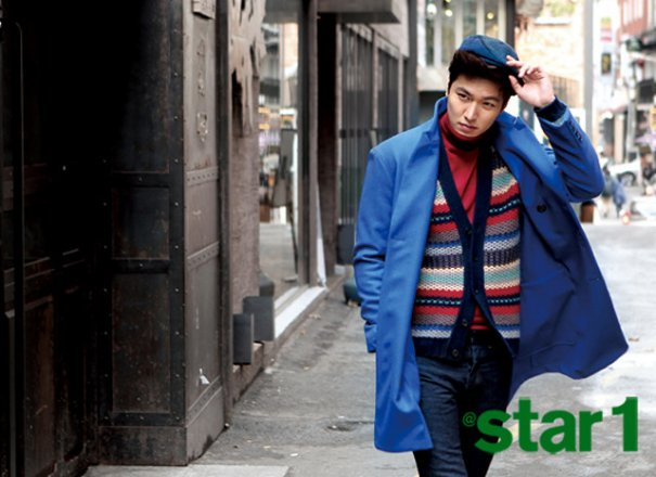 [Kpop] Lee Min Ho Wants To Take On Rebellious Role For Next Drama