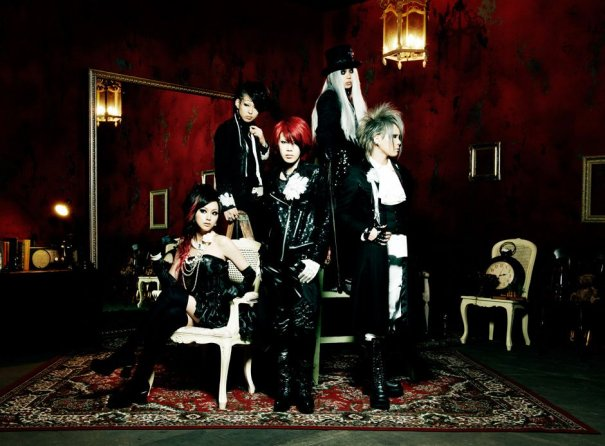 [Jrock] Exist Trace to Perform in Texas