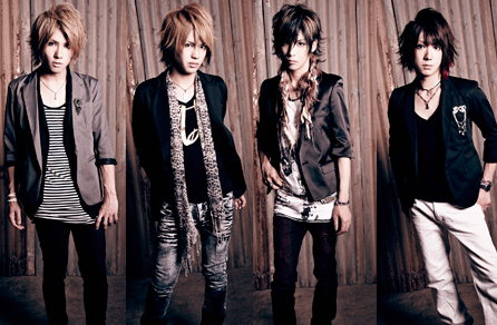 "GUILD Releasing New Live DVD ""Shinjuku BLAZE"""