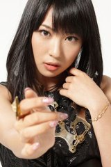 AKB48's Yuka Masuda To Leave The Group Due To Potential Sex Scandal