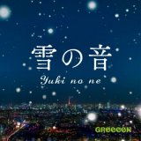 "GReeeeN Announces New Single ""Yuki no ne"""