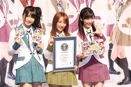 AKB48 Sets New Guinnes World Record With New Video Game