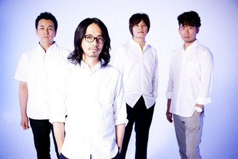 Asian Kung-Fu Generation Announces New Single