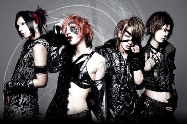 [Jrock] NEGA Disbands