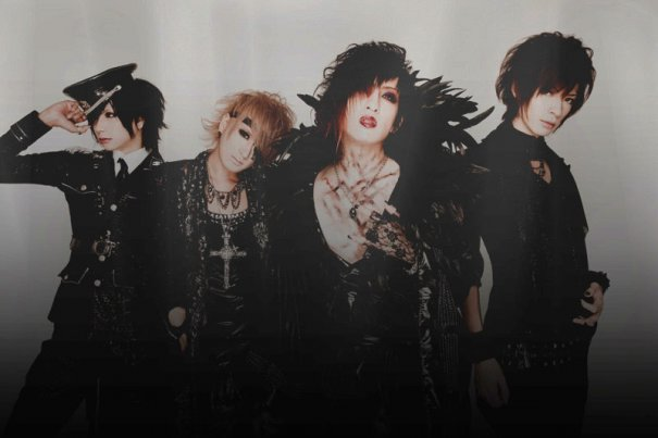 NEGA Announcing Final Album