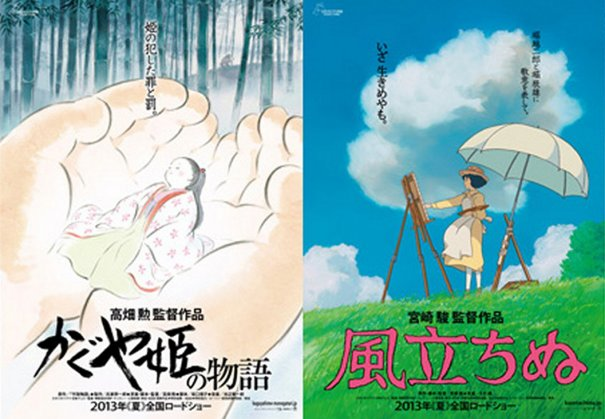 Studio Ghibli Announces 2 New Movies For 2013