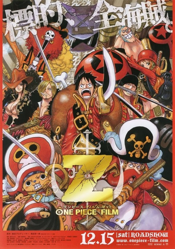 One Piece Film Z Grosses 750 Million Yen On First Day