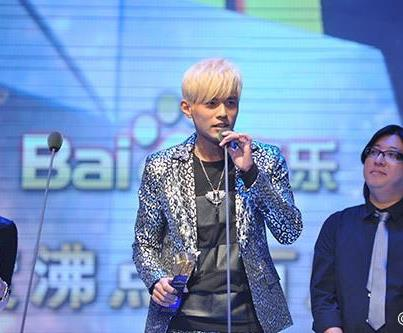 [Kpop] Jay Chou Gets Slammed For Criticising PSY