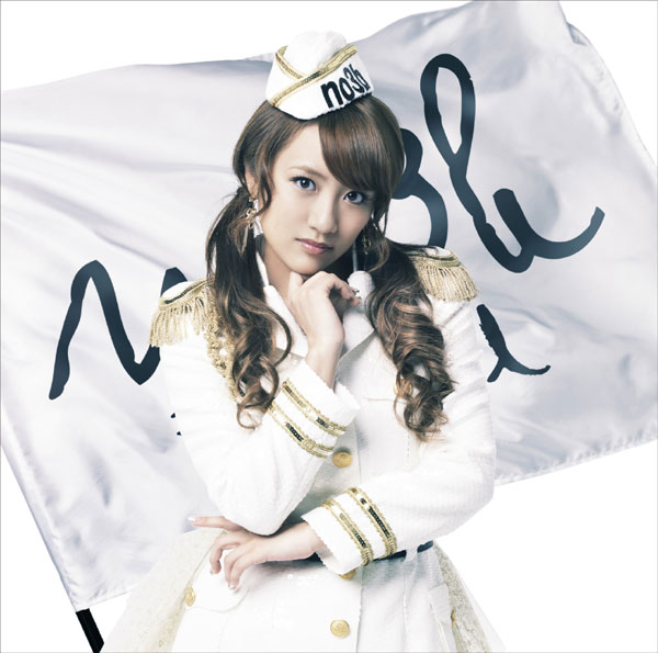 New Details About AKB48 Member Minami Takahashi's Solo Debut Revealed