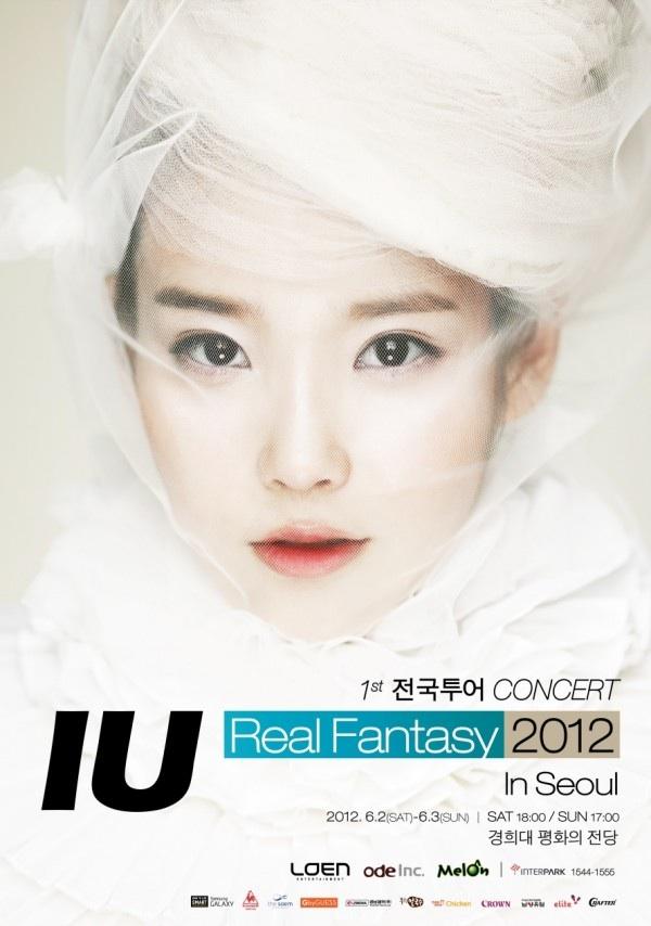 IU To Release Commemorative DVD
