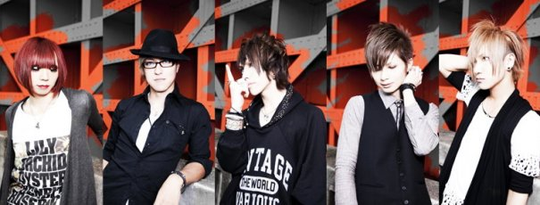 Chemical Pictures Disbanded