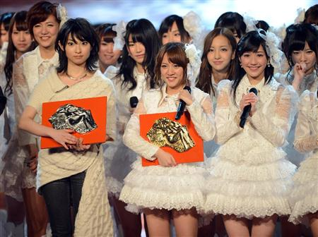 "AKB48 Wins ""Japan Record Award"", Ieiro Leo Wins Best New Artist At 54th Japan Record Awards"