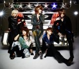 D=OUT Revealing Details on New Album and DVD