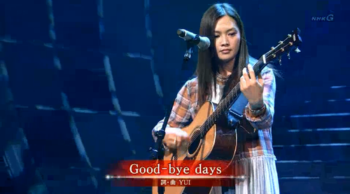 [Jpop] YUI Says Goodbye With Kohaku Uta Gassen Stage