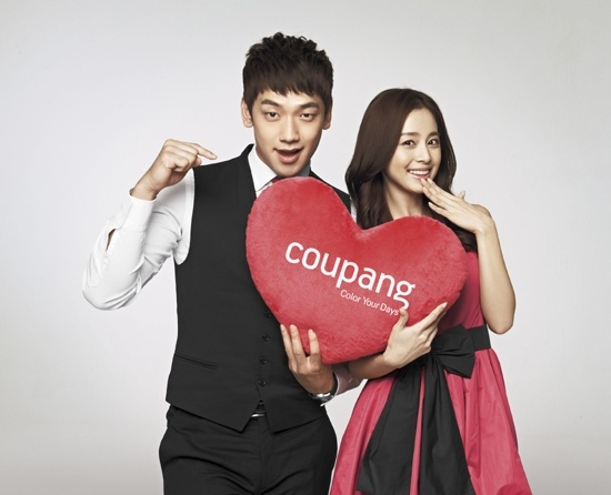 Rain & Kim Tae Hee Reveal They Are Dating