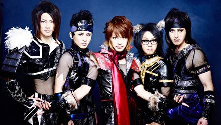 New Guitarist Joins Ninjaman Japan