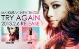 "Mai Kuraki To Release 39th Single ""TRY AGAIN"""