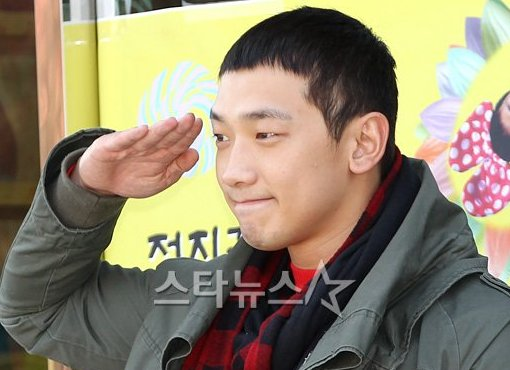 Rain Receives Punishment For Misusing Military's Time