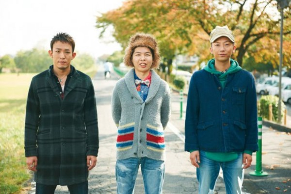 FUNKY MONKEY BABYS Reveals Title Of Group's Final Single