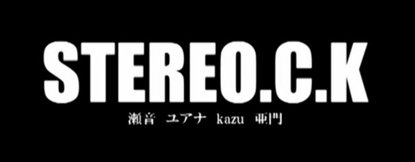 [Jrock] Members of Kagerou and Sel'm Formed New Band