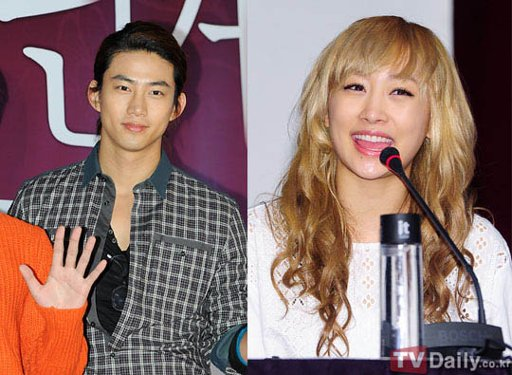 "2PM's Taecyeon & KARA's Nicole Potential Stars For International Version Of ""We Got Married"""