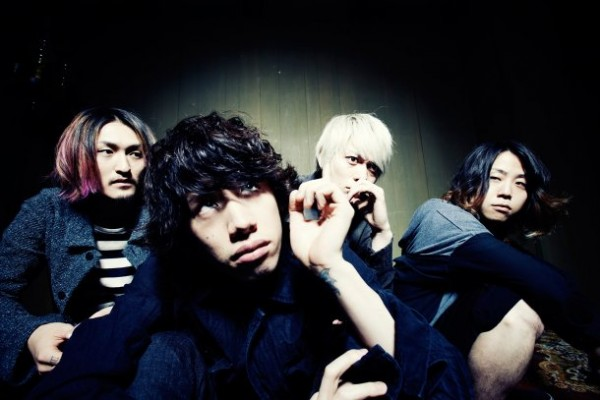 "ONE OK ROCK Revealed Details on New Album ""Jinsei Kakete Bokura wa"""