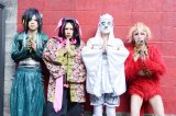 Ex-Chemical Pictures' Joe Joined Ensoku