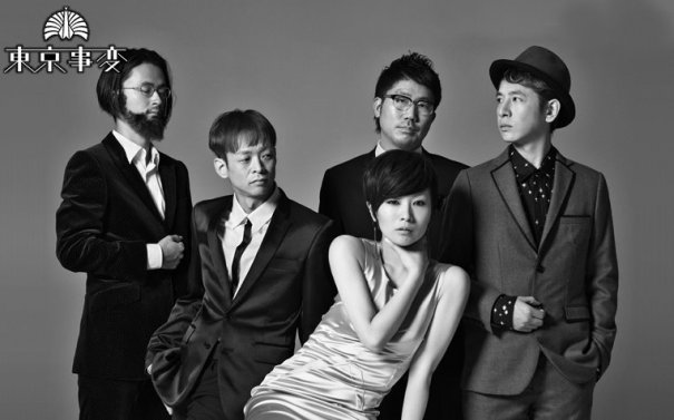 Tokyo Jihen Announces New Releases One Year After Disbanding