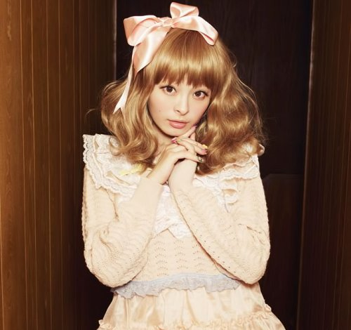 Kyary Pamyu Pamyu Reveals Thoughts On Minami Minegishi Scandal