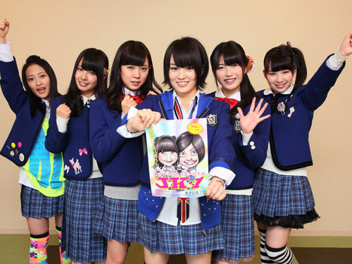 "NMB48's Comedy Program ""Geinin"" To Get Film Adaptation"