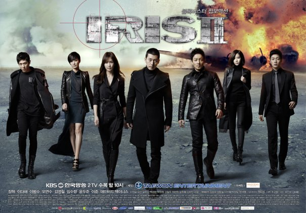 """Iris 2"" Loses Ratings War & Viewers"